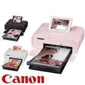 Canon SELPHY CP-1300 Wi-Fi 口袋隨身印相機 粉/黑/白 三色【公司貨】【贈54張 印相紙】CP1300