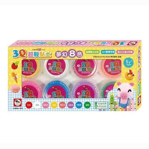 【Enjoy】3Q超輕黏土 夢幻8色 AZ6001-9
