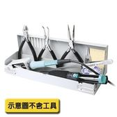 寶工ProsKit SH-4020 烙鐵收納工具盒