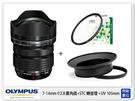 Olympus 7-14mm F2.8+...