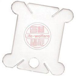 A002十字繡材料包套件內附繡線分類&整理用塑膠繞線板(100片/包).手工藝材料.DIY