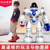 盈佳兒童智能遙控機器人玩具對話高科技充電早教跳舞故事男孩禮物-Ifashion YTL