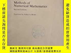 二手書博民逛書店methods罕見of numerical mathematics(P066)Y173412