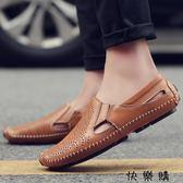 鏤空豆豆鞋懶人駕車洞洞鞋男士英倫百搭皮鞋