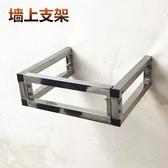 廚房304簡易單槽不銹鋼水槽帶墻上三角支架洗菜盆掛墻式水盆支架  ATF  極有家