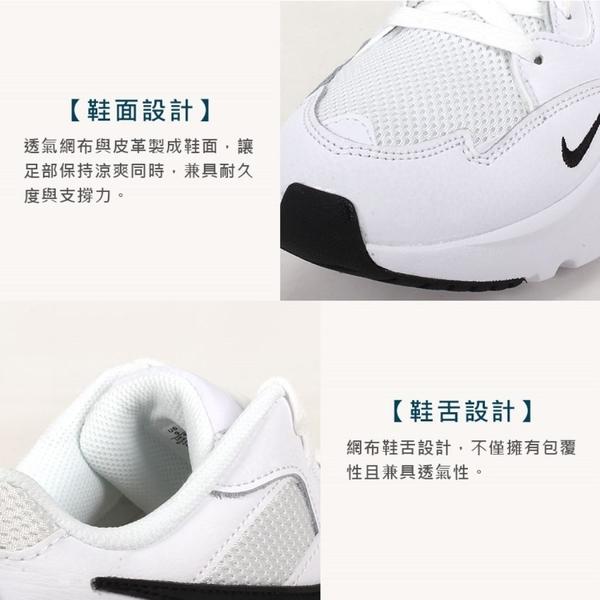 NIKE AIR MAX FUSION 男運動休閒鞋(免運 氣墊 慢跑 復古≡排汗專家≡
