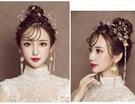 新娘頭飾韓式金色超仙串珠森繫皇冠髮箍結婚髮飾耳環套裝婚 萊俐亞