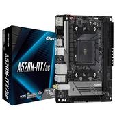 華擎 ASRock A520M-ITX/ac AMD AM4 Mini-ITX 主機板