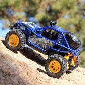 全館83折兒童合金汽車模男孩小汽車模型慣性越野車跑車仿真回力寶寶玩具車