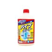 特惠 日本.KYOWA管道清潔劑500g(馬桶水管疏通劑)
