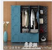 貝多拉衣櫃組裝塑料臥室衣櫥儲物櫃仿實木簡約現代經濟型簡易衣櫃igo     易家樂