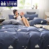 年終大促 全棉水洗四件套純棉被套床單三件套1.5/1.8m米床笠床上用品