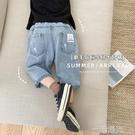 棉小班男童褲子薄款兒童牛仔破洞七分褲男孩休閒褲韓版夏季外穿潮 一米陽光