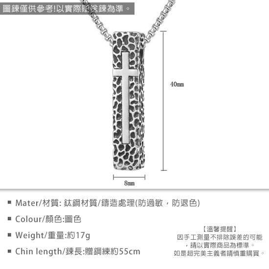 《QBOX 》FASHION 飾品【CLHP166】精緻個性歐美復古長形十字架鑄造鈦鋼墬子項鍊/掛飾