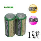東芝 新環保高效能碳鋅電池1號 8入