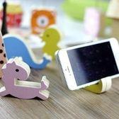 ♥巨安網購♥【BF134E16E1E819】可愛動物木質手機座(不挑款)