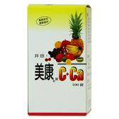 美康 C+Ca 100錠【合康連鎖藥局】