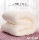 棉花被子手工棉被冬被全棉雙人被芯棉花一級...