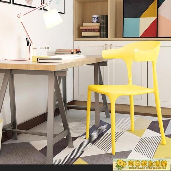 北歐椅 網紅椅子餐桌椅簡約家用塑料靠背椅大人輕奢書桌凳北歐酒店洽談椅 向日葵