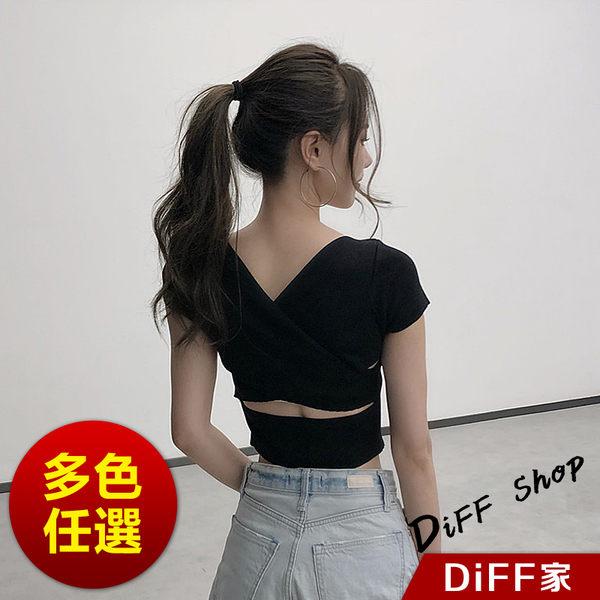 【DIFF】韓版夏季新款美背鏤空交叉V領針織上衣 t恤 短袖 女裝 素T 衣服【T179】