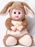 芭比娃娃 綺妮芭比洋娃娃女孩仿真嬰兒軟膠精致玩具公主寶寶睡眠布TW【快速出貨八折鉅惠】