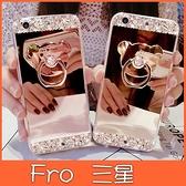 三星 Note20 Note20 ultra Note10 Lite Note10+ 小熊水鑽 鏡面殼 手機殼 保護殼 全包 軟殼 支架