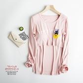 哺乳上衣莫代爾哺乳衣長袖上衣哺乳t恤外出孕婦產后喂奶衣打底春秋月子服 童趣屋