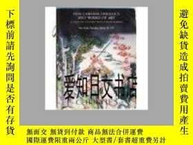 二手書博民逛書店【罕見】 1997年3月20日 fine chinese ceramics, jades and WOA a pr