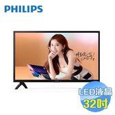 飛利浦 Philips 32吋液晶電視 32PHH4092