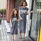 *╮S13小衣衫╭*中大童親子款夏季休閒舒適長版連身裙(M.L) 1070358