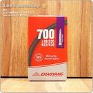【樂樂購˙鐵馬星空】CHAOYANG內胎700x18/23C(法嘴48mm) 法式氣嘴 自行車內胎*(P43-267)