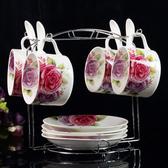 歐式陶瓷杯咖啡杯套裝 高檔金邊創意4件套 骨瓷咖啡杯碟勺帶架子 aj6639【花貓女王】