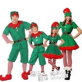聖誕節衣服親子裝男女聖誕精靈裝扮服裝幼兒園化妝舞會兒童演出服 夏季狂歡
