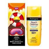 【買一送一】露得清海灘終極防護防曬隔離乳SPF 50+ PA+++ 198ml