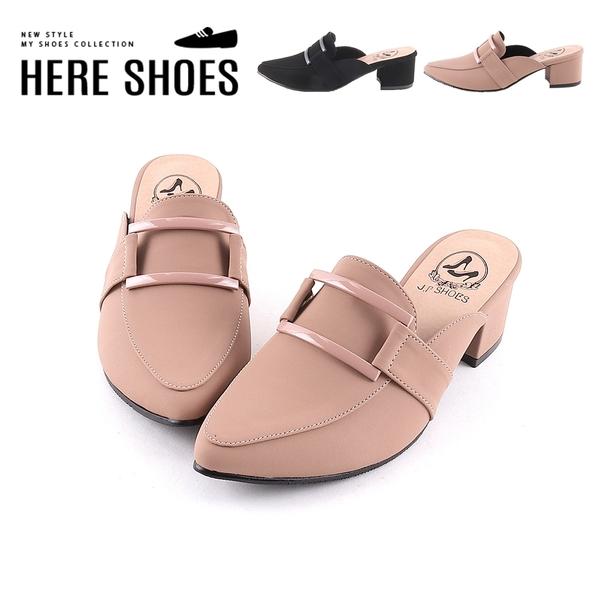 [Here Shoes] 5cm跟鞋 MIT台灣製 優雅氣質方口飾釦 皮革/絨面尖頭粗跟半包鞋 懶人鞋 OL上班族-KG6335