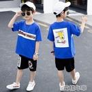 男童套裝男童夏款套裝新款中大童洋氣運動短袖兩件套兒童裝韓版夏季潮 快速出貨