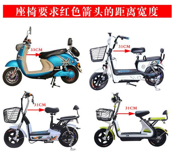 電動摩托車兒童坐椅子前置電瓶車電動踏板車小孩寶寶安全座椅減震【ifashion部落】