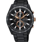 台灣限定款 SEIKO精工 Criteria 極速計時男錶-鍍黑/42mm V176-0AV0X(SSC661P1)