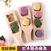 木質模具烘焙花樣饅頭餅干月餅面食南瓜餅綠豆糕壓花卡通模子家用