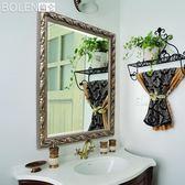 歐式衛浴鏡子壁掛浴室鏡衛生間鏡子裝飾鏡洗手間大鏡子RM