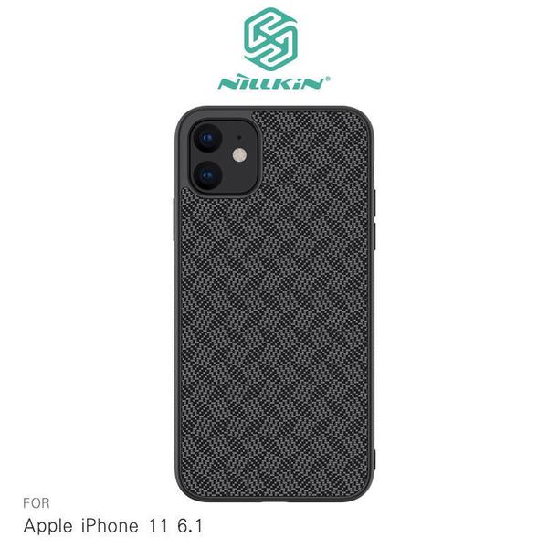 ☆愛思摩比☆NILLKIN Apple iPhone 11 (6.1吋) 菱格紋纖盾保護殼 背殼 手機殼