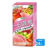 波蜜100%水蜜桃蘋果蔬果汁160ml*24【愛買】