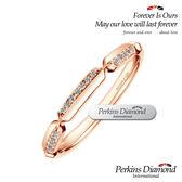 PERKINS 伯金仕 Dance玫瑰金系列 0.05克拉鑽石戒指