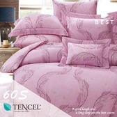 60支天絲床包兩用被四件式 加大6x6.2尺 莉伯頓 100%頂級天絲 萊賽爾 附正天絲吊牌 BEST寢飾