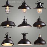 復古工業風吊燈loft創意個性美式鐵藝燈飾吧臺小單頭咖啡店餐廳燈igo 沸點奇跡