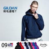 帽T JerryShop【GGD8850】 美國Gildan 88500 亞規連帽T恤 (6色)美式百搭 長T 素面 基本款