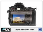 STC 鋼化光學 螢幕保護玻璃 保護貼 適 Nikon D3300