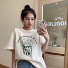 DE shop - 顯瘦圓領短袖T恤 - T-7609
