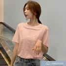 2021夏季新款韓版亮片設計上衣女假兩件套T恤時尚寬松 微愛家居生活館