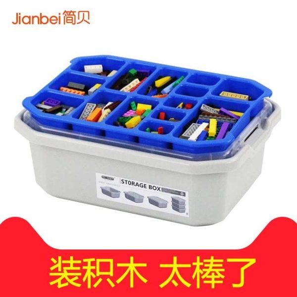 玩具分類整理箱機器人零件分格儲物樂高收納盒   創想數位igo